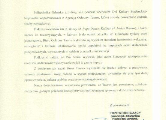 politechnika gdaska 2005